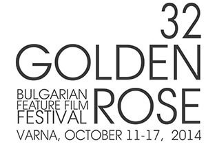 Golden-Rose-NFF-Logo315