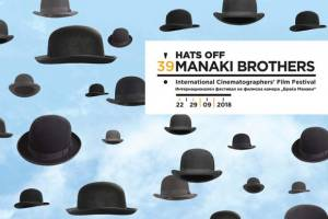 FESTIVALS: South Korean Burning Wins 39th ICFF Manaki Brothers
