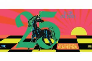 FESTIVALS: 25th Anniversary Sofia FF Announces Lineup
