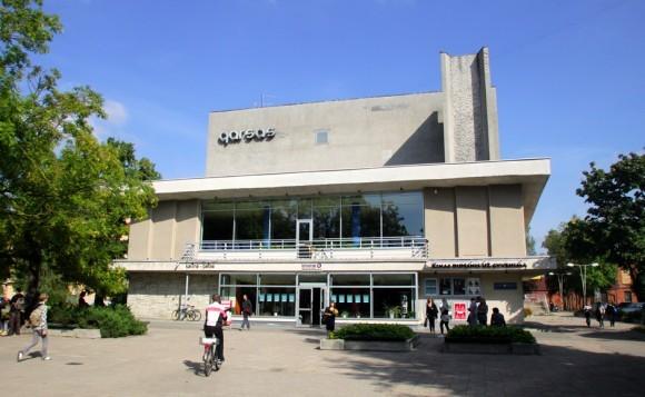FNE Europa Cinemas - Cinema Centre Garsas