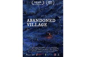 Animated Film Abandoned Village Premiered in Japan
