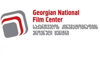 GRANTS: Georgia Announces Feature Production Grants