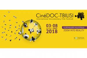 CinéDOC-Tbilisi Launches Doc Summer School