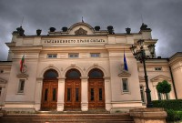Bulgarian Parliament. Photo: wikitravel.org