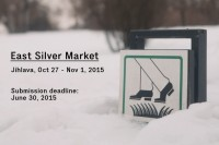 FNE Doc Bloc: East Silver Market Calls for Entries