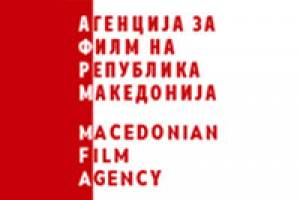 FNE at Berlinale 2017: Macedonian Film in Berlin