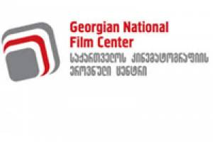 GRANTS: Georgia Announces Documentary Production Grants