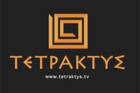 Cypriot Sales Agent Tetraktys Film at MIPTV