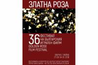 FESTIVALS: The 36th Golden Rose Film Festival Announces Lineup