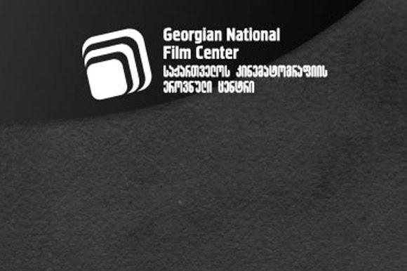GNFC Announces Winners of Script Development Competition