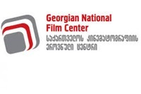 Georgia Announces Call for International Coproduction Grants