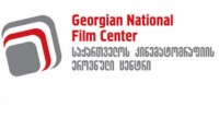 Georgia Backs Competition for International Co-Production