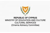 Cyprus Joins European Film Promotion