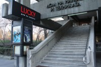 "FNE Europa Cinemas: Cinema of the Month, Yanaki Dermendzhiev, ""Lucky"" Home of Cinema, Plovdiv"