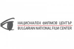 FNE at Berlinale 2017: Bulgarian Film in Berlin