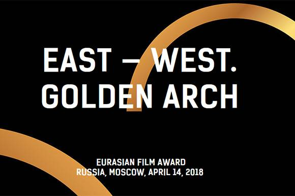 New East West Golden Arch Film Prize Launched