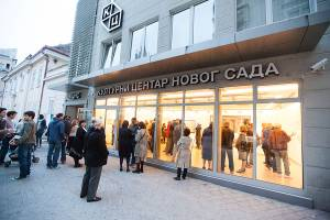FNE Europa Distribution: Cinema of the Month: Cultural Centre of Novi Sad, Serbia