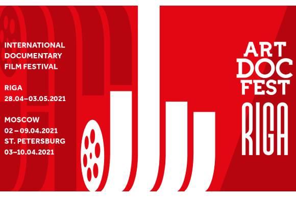 """Artdocfest"" logotipas 2021 m"