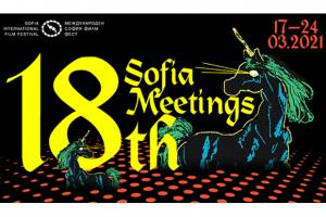 Sofia Meetings 2021 Opens to TV Series Projects