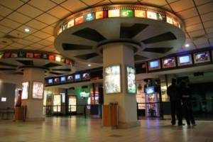 Hollywood Multiplex Bucharest