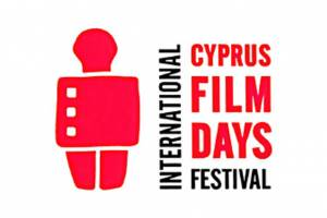 19th CYPRUS FILM DAYS  INTERNATIONAL FESTIVAL 2021 - GLOCAL IMAGES screenings' programme: the international competition section