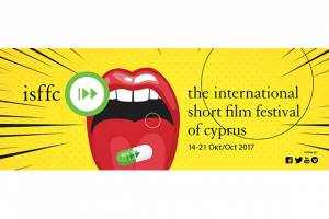 FESTIVALS: Natas Wins Cyprus Short Film National Competition