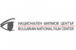FNE at Berlinale 2019: Bulgarian Film in Berlin