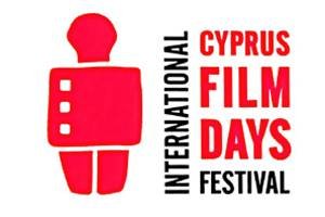 FESTIVALS: Cyprus Film Days 2021 Returns in Person