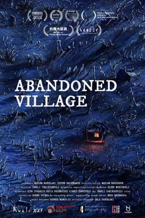 Georgian animation Film ABANDONED VILLAGE  Voyage to France - Annecy, Paris and to the Czech Republic – Liberec!
