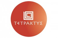 Tetraktys Catalogue Available on VOD