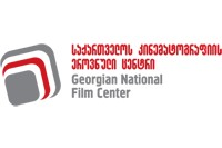 GRANTS: Georgia Announces Feature Film Production Grants for 2016-2017
