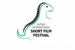 FESTIVALS: Kutaisi ISFF 2021 Announces New Dates for Physical Edition