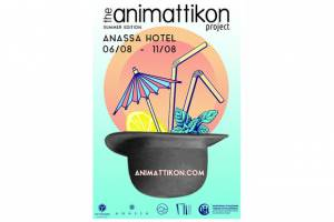 Summer Edition of Animattikon Project to Be Held in Paphos