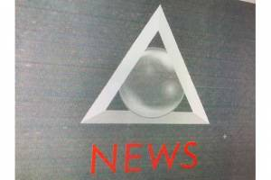 Adrian Sârbu Launches New Aleph News TV Channel in Romania