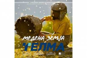 Honeyland by Ljubo Stefanov and Tamara Kotevska to Premiere on Telma TV