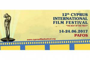 FESTIVALS: 12th Cyprus IFF opens in Paphos