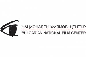 Bulgarian Film Industry Safety Guidelines Under COVID-19 approved by the Ministry of Health