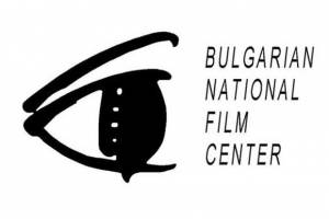GRANTS: Bulgaria Announces Second Round of Production Grants for 2020
