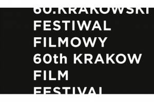 International short film competition at the 60th Krakow Film Festival