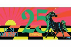 FESTIVALS: The 25th Anniversary Sofia FF Announces First Films and Format