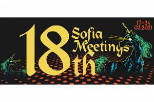 Sofia Meetings Takes Place Online for the Second Time
