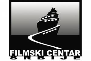 GRANTS: Film Center Serbia Announces Grants in Two Categories